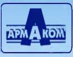 Интервью с Кургузовым М.К., ЗАО «Армаком» г.Казань - Я рад что в России есть люди, которые ратуют за развитие Отечественного производства