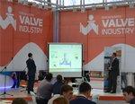 Арматуростроительный Форум. VALVE INDUSTRY FORUM & EXPO'2015: Открытый семинар Стратегия выхода на зарубежные рынки