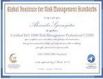 Сотрудники «Газпрома» получили сертификаты соответствия требованиям международного стандарта в области управления рисками ISO 31000