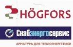 Hogfors OY - видео о заводе и производимой продукции