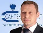 Холдинг Сантехкомплект, интервью с Новиковым А.В. в рамках PCVExpo-2011