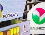 Роснефть приобрела Башнефть за 330 млрд рублей