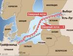 Nord Stream надеется на получение решения по Северному потоку в Швеции в конце 2017 г.