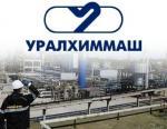«Уралхиммаш» получил заказ на 1,1 миллиарда от «Таманьнефтегаза»