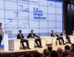 Минпромторг предложил создать рабочую группу по повышению эффективности импортозамещения в IT-сфере