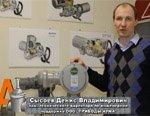 Сервисный центр AUMA ч.6 (ООО «ПРИВОДЫ АУМА»), видеорепортаж: Привод SIPOS для трубопроводной арматуры