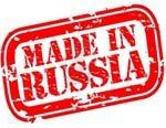 В России запущено производство новых преобразователей температуры Rosemount