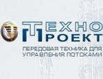 ООО НПП «Технопроект» приглашает посетить стенд в рамках выставки НЕФТЕГАЗ-2016