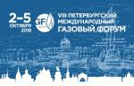 Российский экспортный центр принял участие в ПМГФ-2018