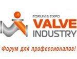 III Международный Форум Valve Industry Forum & Expo'2016 начал работу
