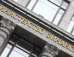 Минфин РФ: Законопроект о НДД будет внесен в Госдуму в ближайшее время