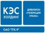 В Березниках заложен первый камень в основание строительства новой теплоэлектростанции КЭС Холдинга