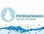 «Росводоканал Омск» подтвердил соответствие деятельности международным стандартам