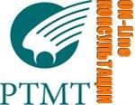 «РОСТРАНСМАШ Трейд» открыта ветка консультаций на портале ARMTORG.RU