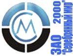 «Серебряный мир 2000» примет участие в XXIV международной выставке «Газ. Нефть. Технологии - 2016» г. Уфа