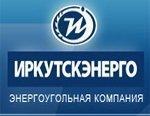 ПАО «Иркутскэнерго» вошло в тройку лидеров рейтинга генерирующих компаний