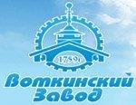 Технические специалисты ОАО «Торговый дом «Воткинский завод» приняли участие в научно- технических совещаниях ОАО «Удмуртнефть» и ООО «Башнефть- добыча»