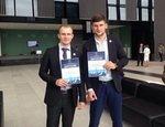 Специалисты РГУ им.Губкина приняли участие в IV Российском международном энергетическом форуме в Санкт-Петербурге