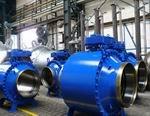 Чешский завод группы компаний «Римера» выиграл тендер на поставку партии трубопроводной арматуры для инфраструктурного проекта в Западной Африке