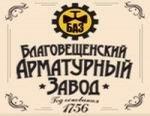 Благовещенский Арматурный Завод (ОАО БАЗ) представил новый каталог изготовляемой арматуры