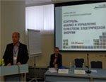 «Фирма ОРГРЭС» вошла в состав инициативной группы для обращения в Госдуму по вопросам развития отечественной энергетики