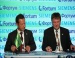 «Фортум» и «Сименс Технологии Газовых Турбин» заключили долгосрочный контракт на сервисное обслуживание Няганской ГРЭС