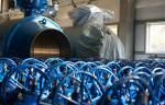 Угрешский завод трубопроводной арматуры успешно прошел ресертификацию в новой СДС «Газсерт»
