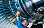Россия начнет самостоятельно производить аналог турбин Siemens