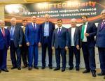 Минэнерго, ЦВК «Экспоцентр» и Национальный нефтегазовый форум поздравили нефтяников и газовиков