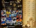 С Новым 2012 годом - Арматурщики!