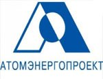 На энергоблоке №2 Нововоронежской АЭС-2 началась сварка главного циркуляционного трубопровода