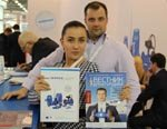 Видео. Итоги Aqua-Therm Moscow 2015: выставка вновь показала рост и актуальность производителей и потребителей рынка водоснабжения и водоотведения