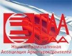 НПАА приглашает принять участие в деловой поездке в составе делегации в Японию на арматуростроительные и машиностроительные предприятия