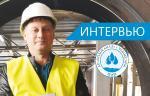 Интервью директора АО «Водоканал» В. С. Васильевым журналу «Вестник арматуростроителя»