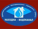Водопроводно-канализационное хозяйство России: проблемы, способы решения и дальнейшее развитие