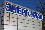 «Белэнергомаш – БЗЭМ» изготовит трубопроводную арматуру для Нововоронежской АЭС