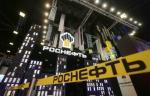 «Роснефть» организовала отраслевую платформу для развития технологий трубопроводного транспорта