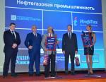 «Новомет» стал лауреатом национальной премии «Приоритет» в номинации «Нефтегазовая промышленность»