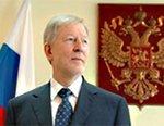 В Госдуме обсудили проблемы утилизации золошлаковых материалов