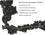 Транснефть-Дружба успешно и в срок завершила плановые ремонты на магистральных трубопроводах