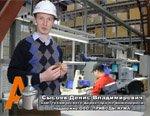 Сервисный центр AUMA  ч.1 (ООО «ПРИВОДЫ АУМА»), видеорепортаж: Участок сборки комплектующих и маркировки деталей приводов AUMA Matic