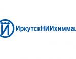 «ИркутскНИИхиммаш» разработало  стандарт организации для оборудования опасных производственных объектов
