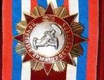 Звание Почетный арматуростроитель, вручение знака в рамках Арматуростроительного форума - 2013. Видеорепортаж