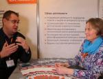 Журнал «Арматуростроение». Интервью с Натальей Горюшкиной, и.о. главного редактора, в рамках PCVExpo-2016: «Мы не намерены менять политику издания и хотим продолжить сотрудничество со всеми нашими авторами»