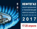 Интервью с дирекцией выставки ОАО «Нефтегаз», Калининой Галиной Юрьевной порталу Armtorg.ru