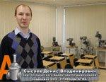 Сервисный центр AUMA ч.8 (ООО «ПРИВОДЫ АУМА»): Обучение технических специалистов