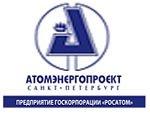 СПбАЭП подтвердил соответствие стандартам ISO 9001:2008 и ISO 14001:2004