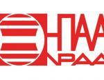 НПАА приглашает посетить зарубежные предприятия - производителей трубопроводной арматуры