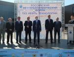 Информационное агентство Neftegas.RU поздравило участников юбилейной выставки Газ. Нефть. Технологии