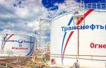 На объектах АО «Транснефть – Прикамье» обновлена запорная арматура